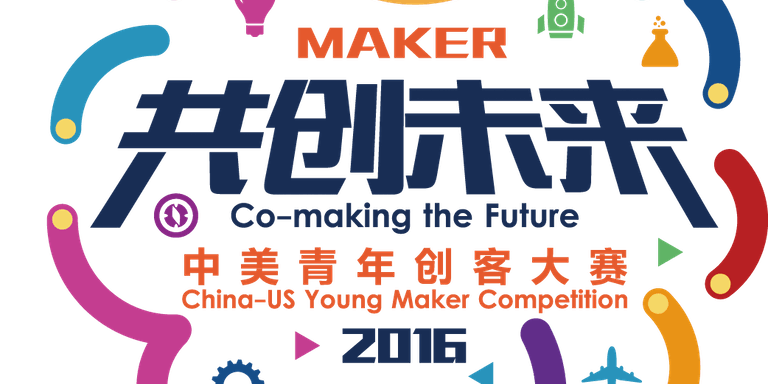 Co-Making the Future