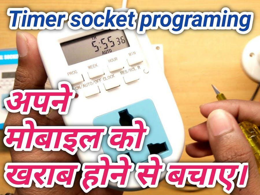 Digital Timer Socket Programming