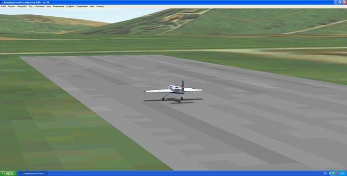 Fig. 1 – Flight Model Simulator