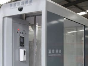 Smart Disinfection and Sanitation Tunnel