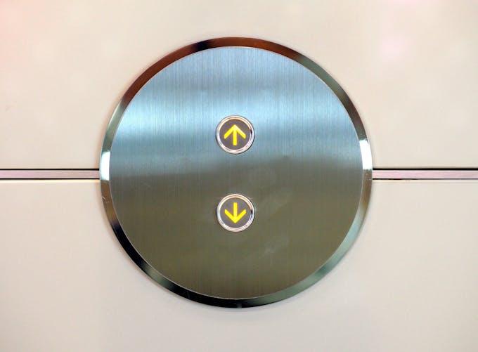 Elevator Summon Interface