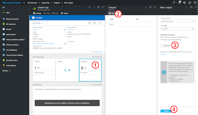 Azure Stream Analytics:  Setting up Outputs