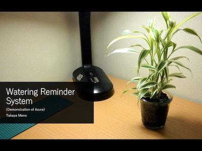 Watering Reminder System