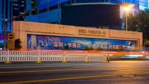 Shenzhen - Huaqiangbei