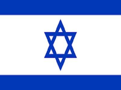 Israeli Friend