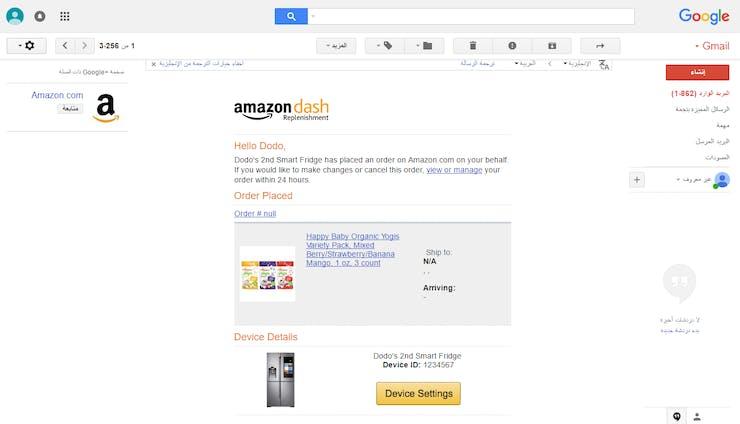 Smart fridge (self-replenishing) + Amazon DRS php API - Hackster io