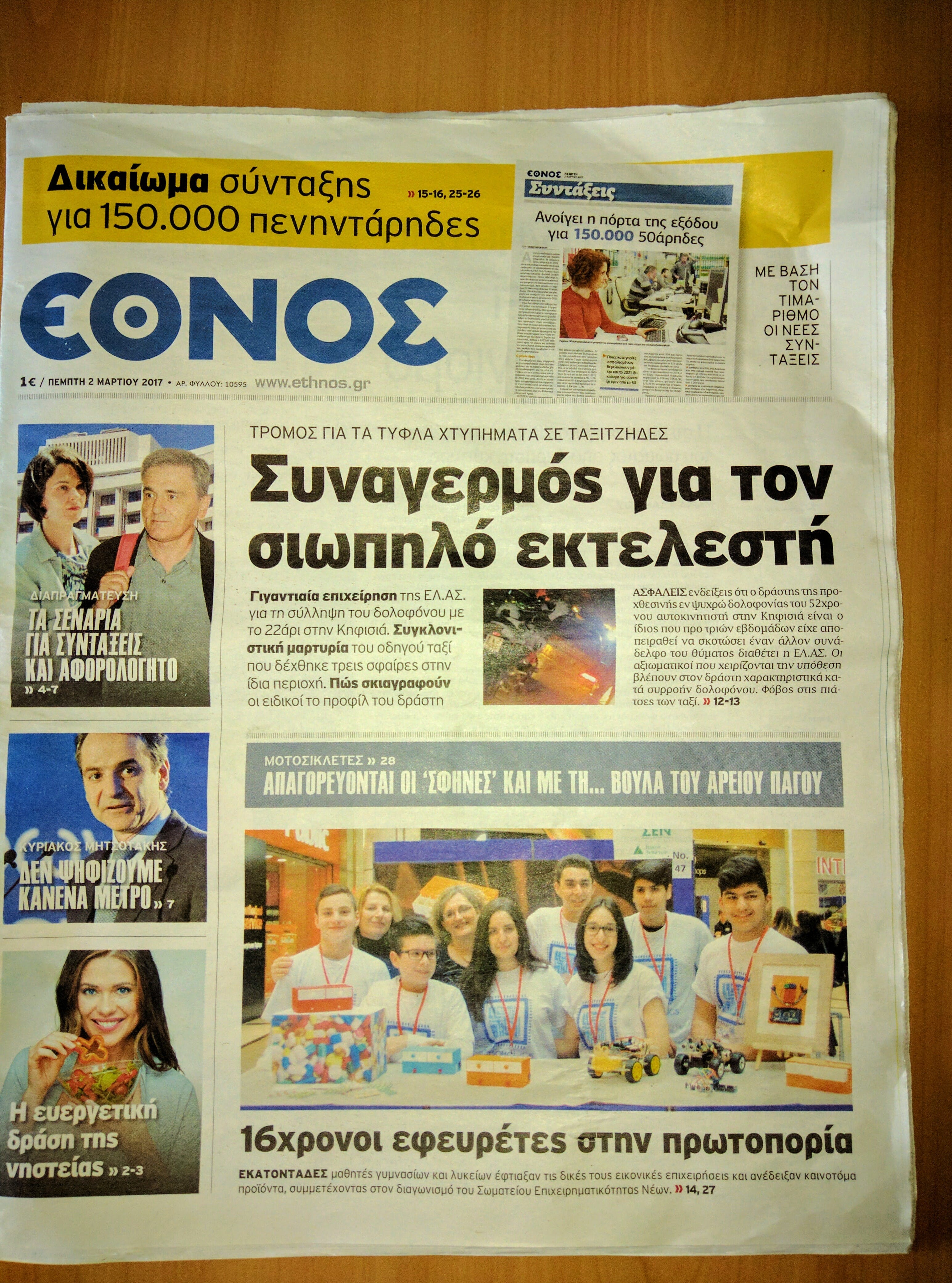 Makers and their Arduino based creations make the front page