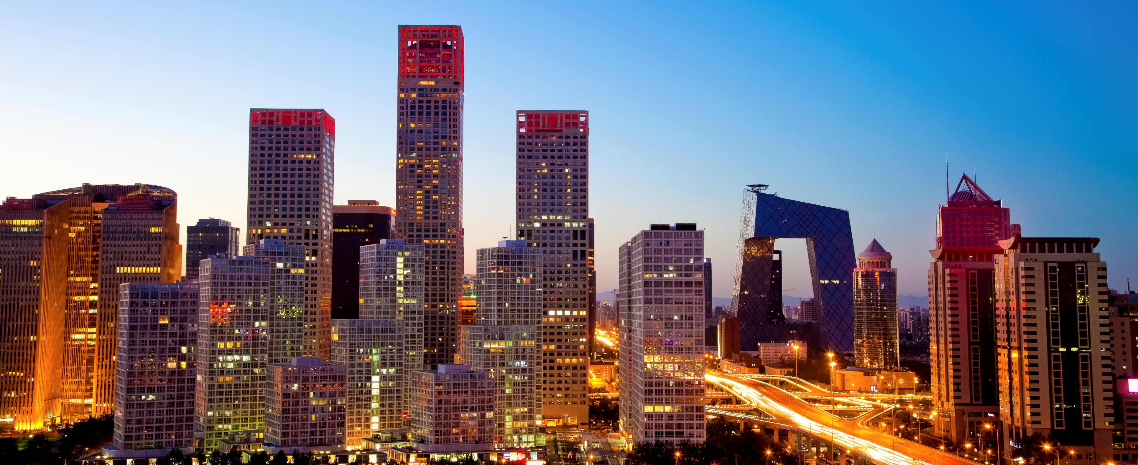 Beijing city page istock 000014110498 full