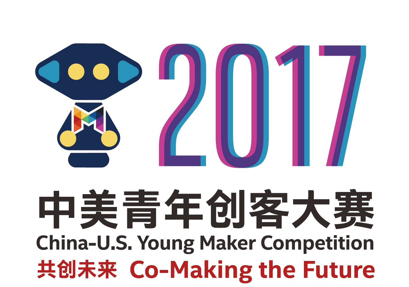 2017 China-US Young Maker Competition- small.bmp