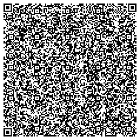Blynk OCR Code