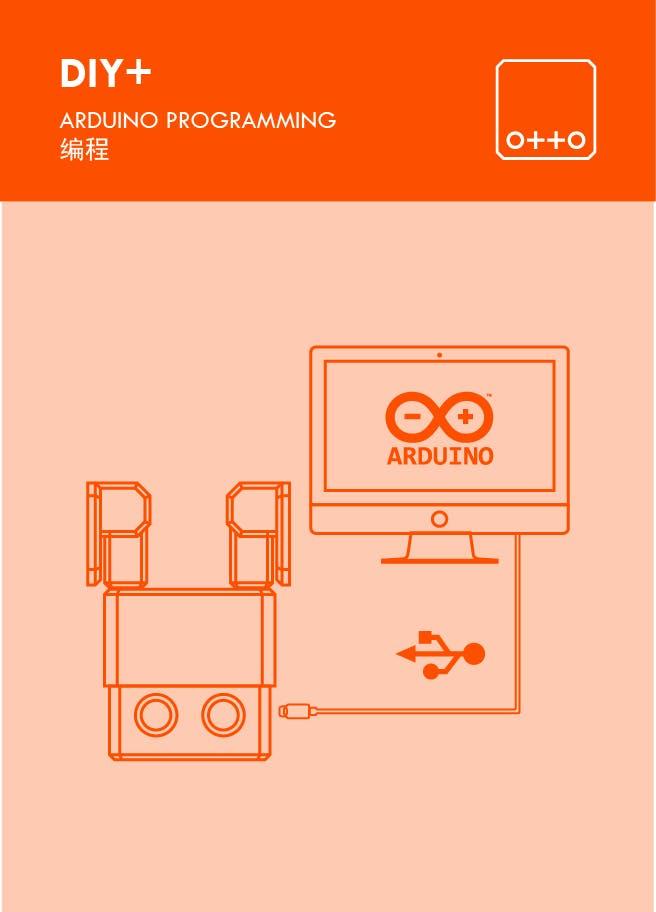 arduino programming with Otto DIY+
