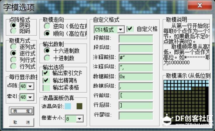 How to Make a Temperature Gun With ESP32 - Hackster io