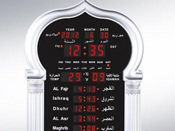 2016 mosque digital shia azan clock led jpg 350x350 ojwbrbbjbf
