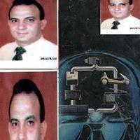 Ayman Uns SC