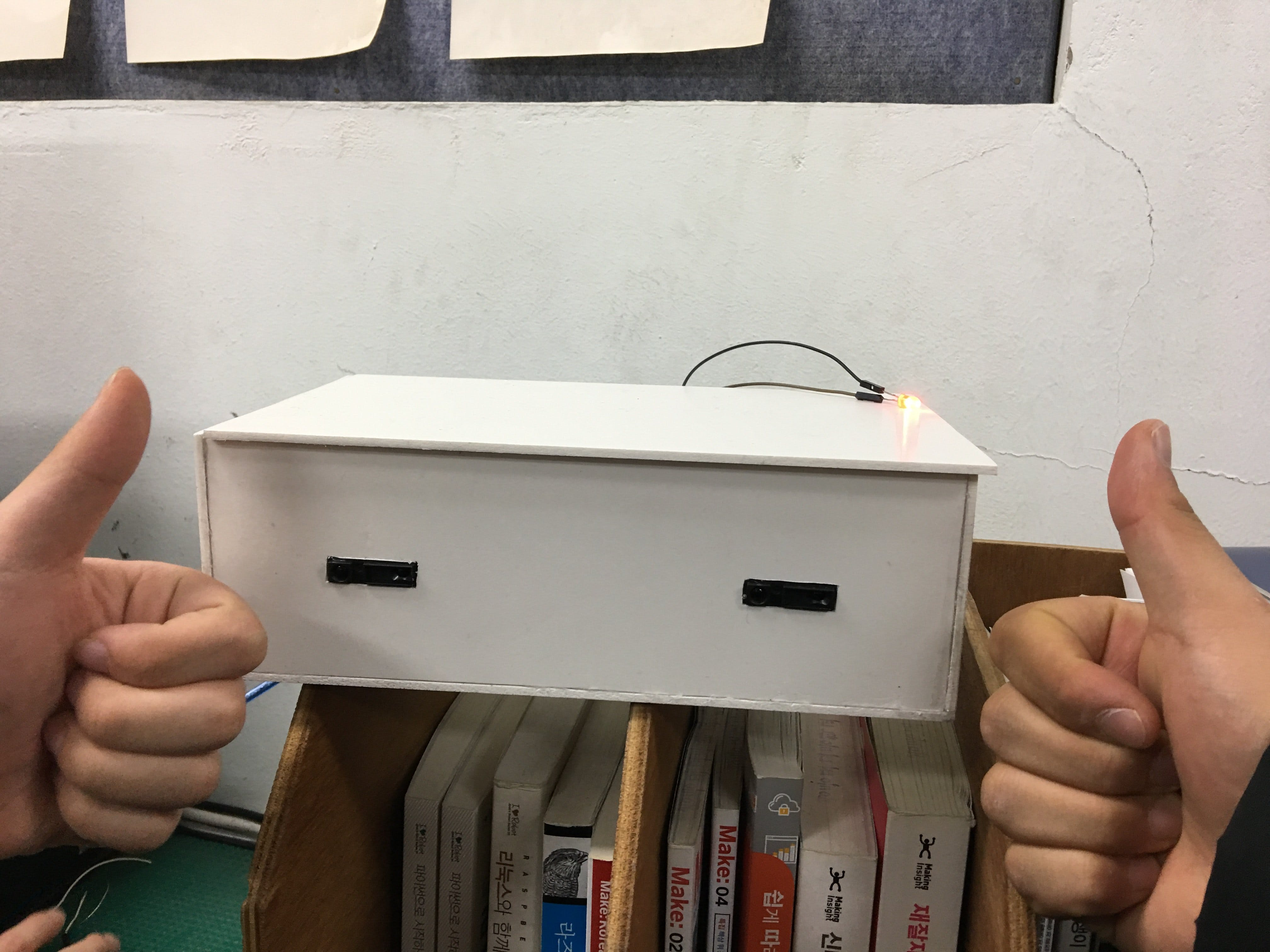 적외선 센서를 이용한 스마트조명