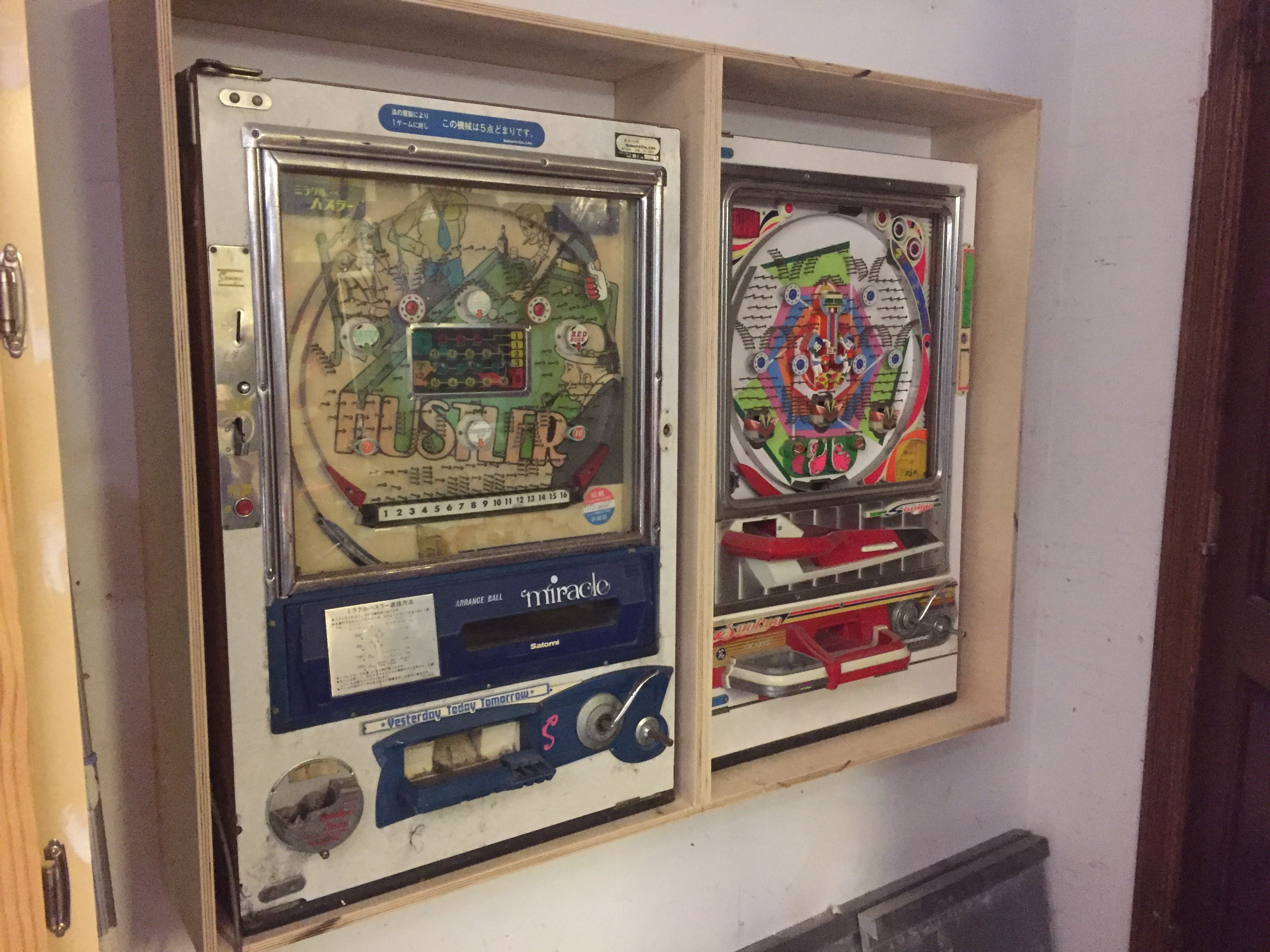 Pachinko Arrange Ball Restoration