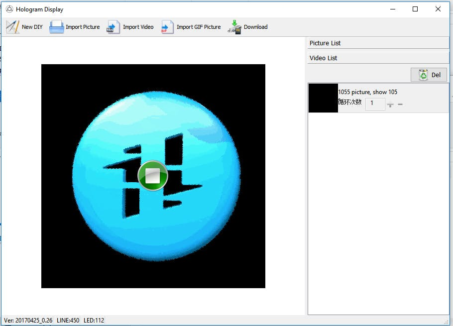 Pulse Train HAT Logo On Holographic Display LED - Hackster io
