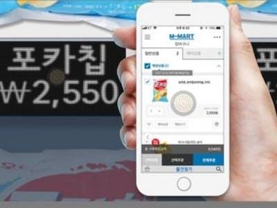 Magconn used Smart Shopping