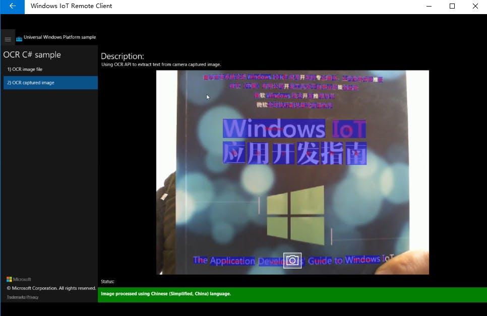Use OCR on Windows 10 IoT Core - Hackster io