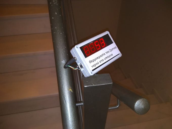 monitor at form door- stairs