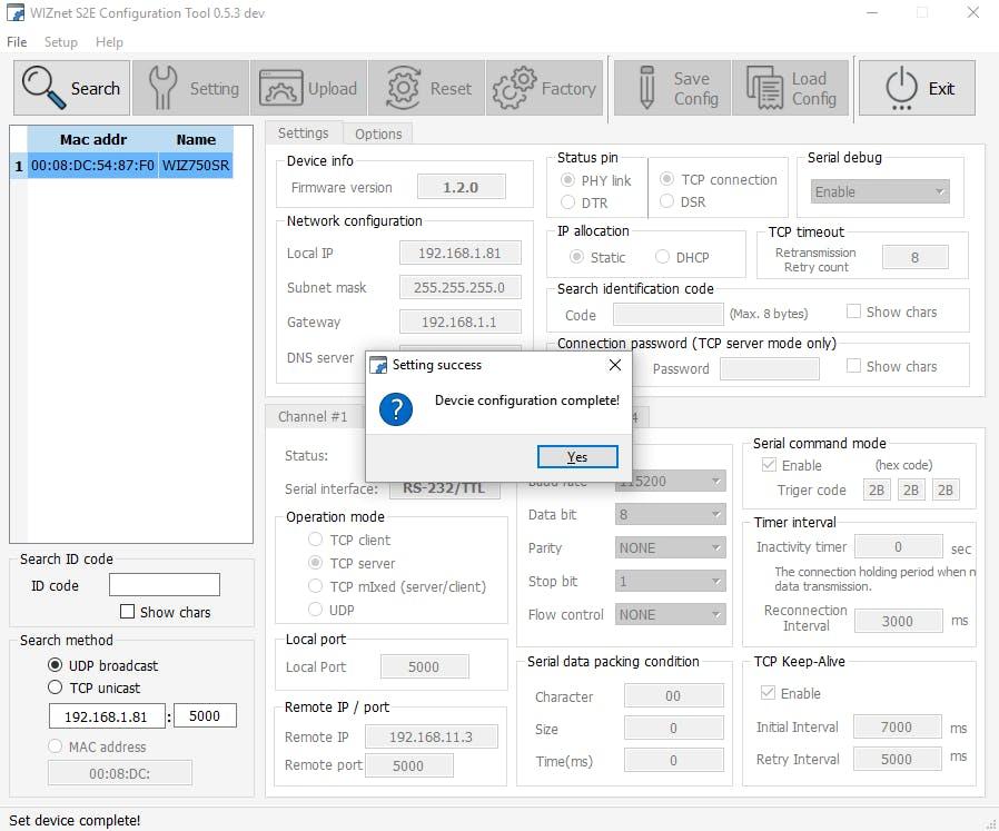 WIZnet S2E Configuration Tool