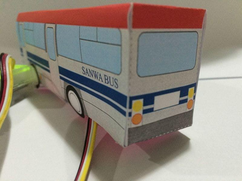 The Bus Horn