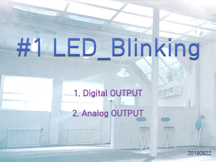 #1 LED_Blinking