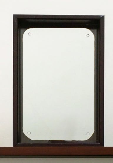 The frame with glass