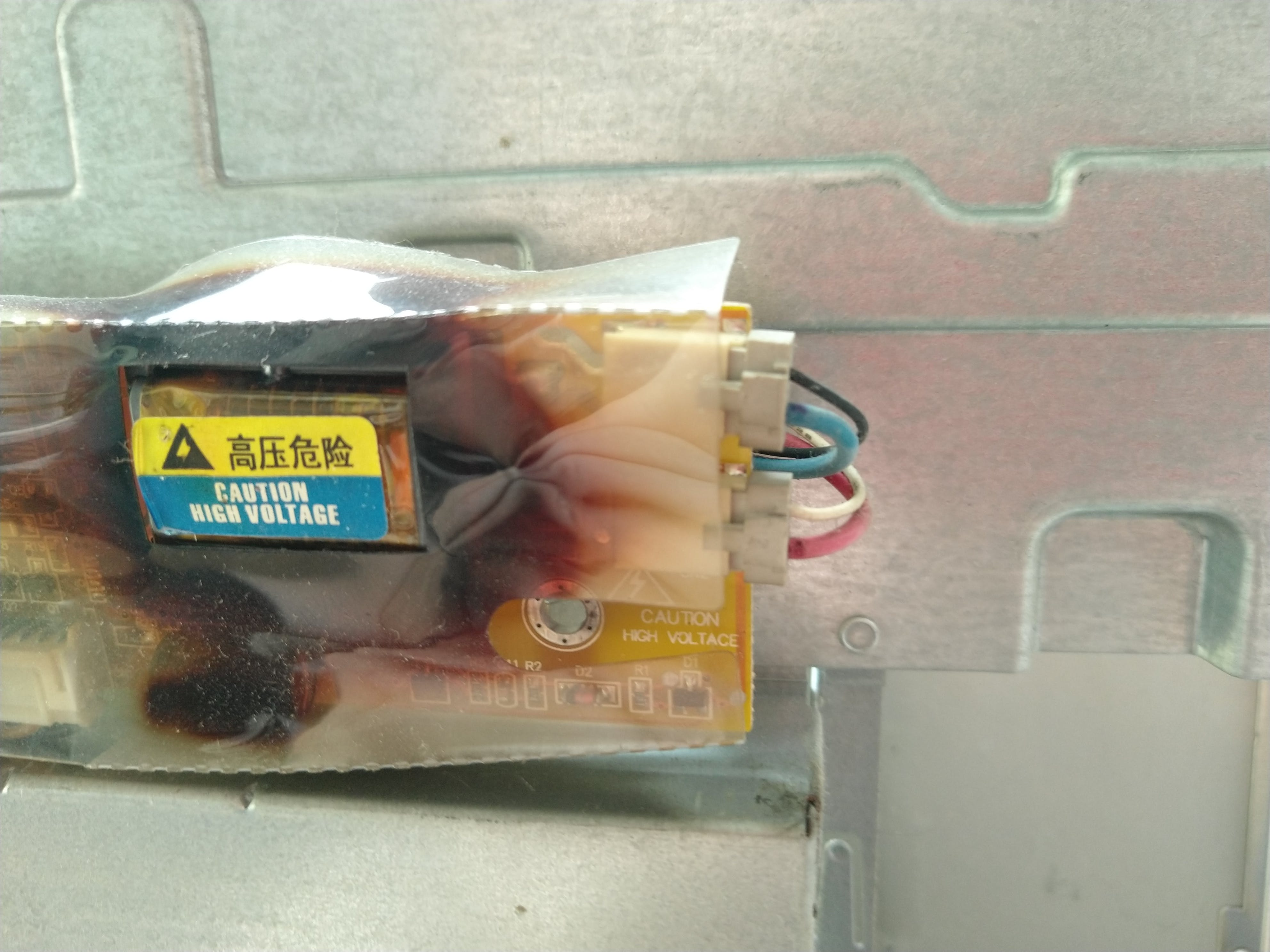 Seems our electronics can get a bit hot!