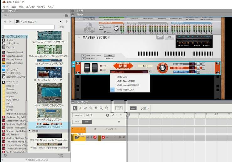 MIDI Slide Whistle