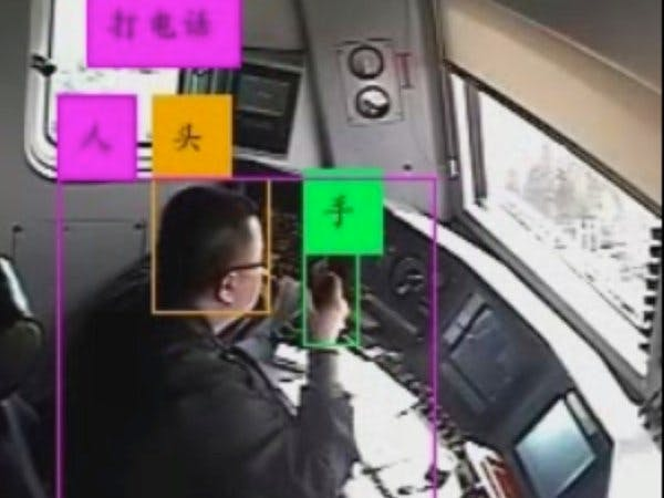 轨道交通驾驶员行为实时分析系统