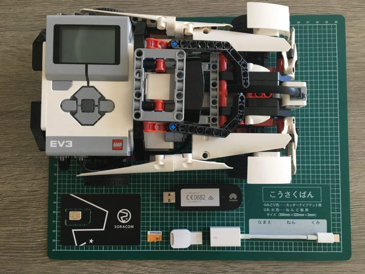 Cellular connected LEGO EV3 kit