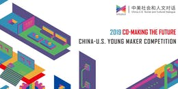2019 China-US Young Maker Competition