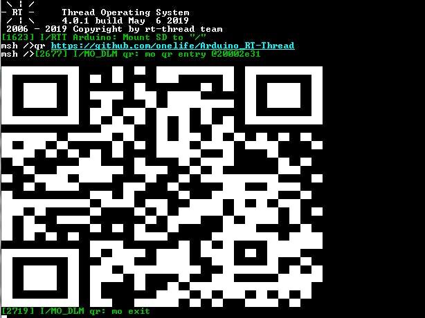 Arduino App with RT-Thread