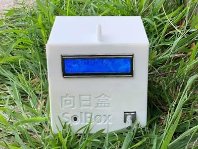 SolBox 向日盒