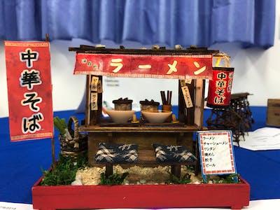 Ramen Shop Scale Model 1:12