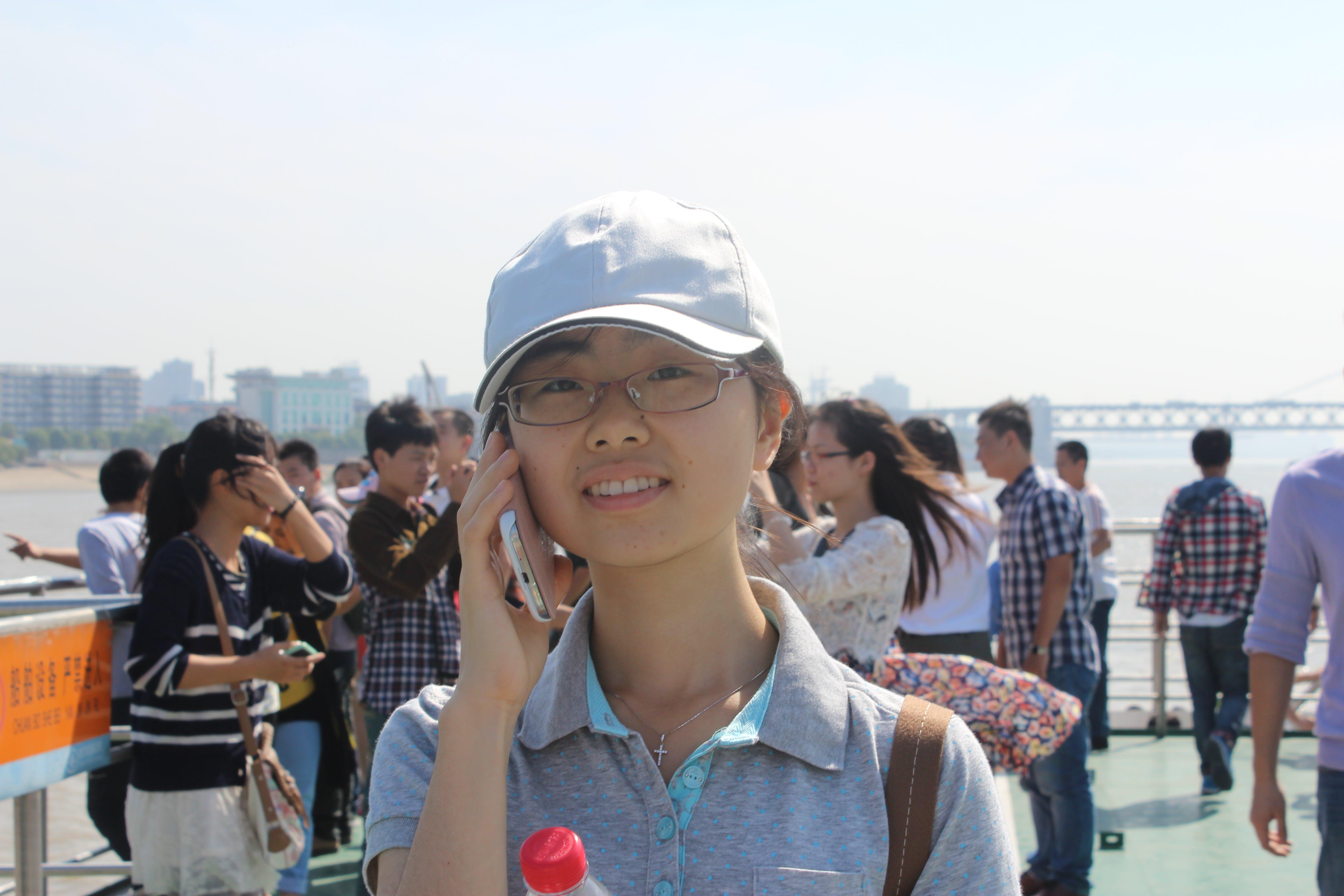 Lanyu Xu