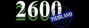 300px 2600 logo fb banner