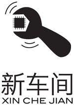150px xinchejian logo