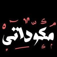 Ahmed Abd El Rahman