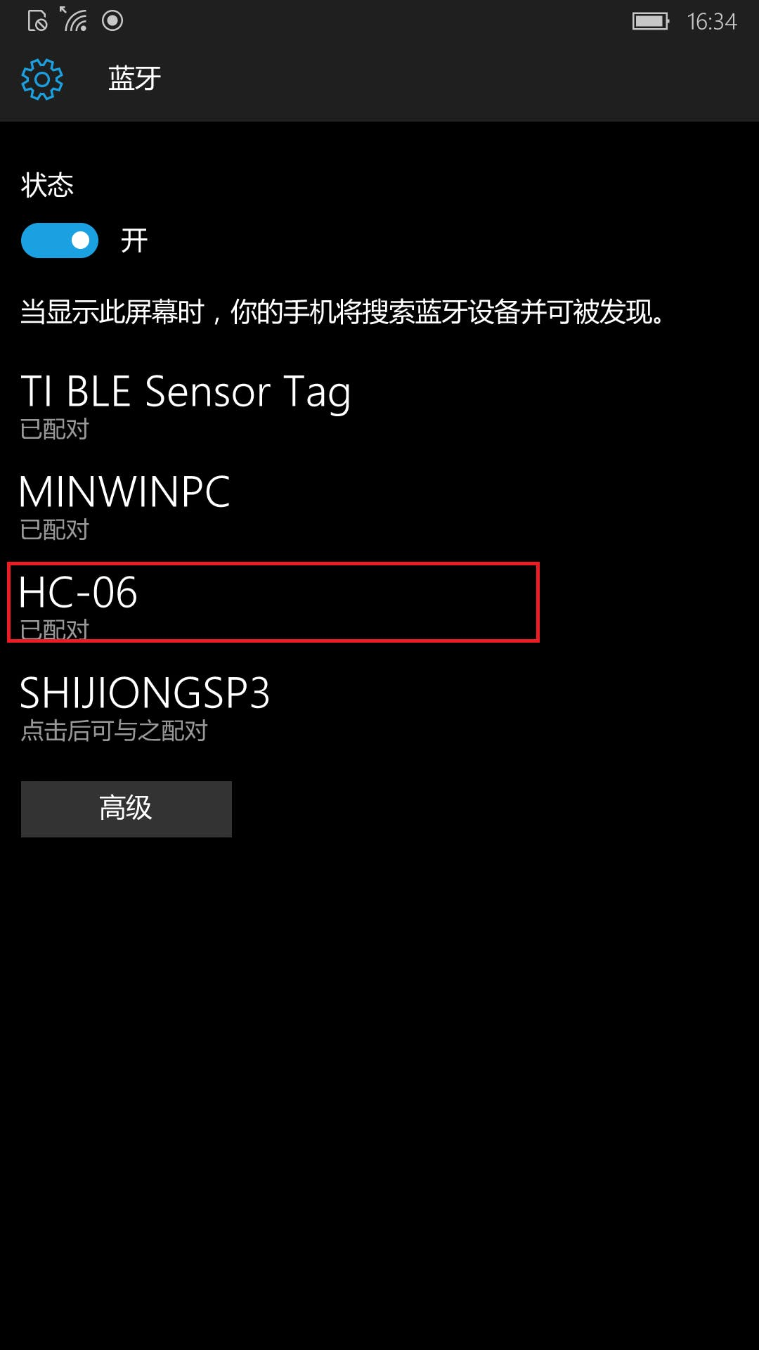 Fig. 3: Bluetooth Pairing for Windows 10 Mobile
