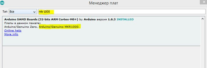 Step 6: Installing the MKR1000 libraries for the Arduino IDE