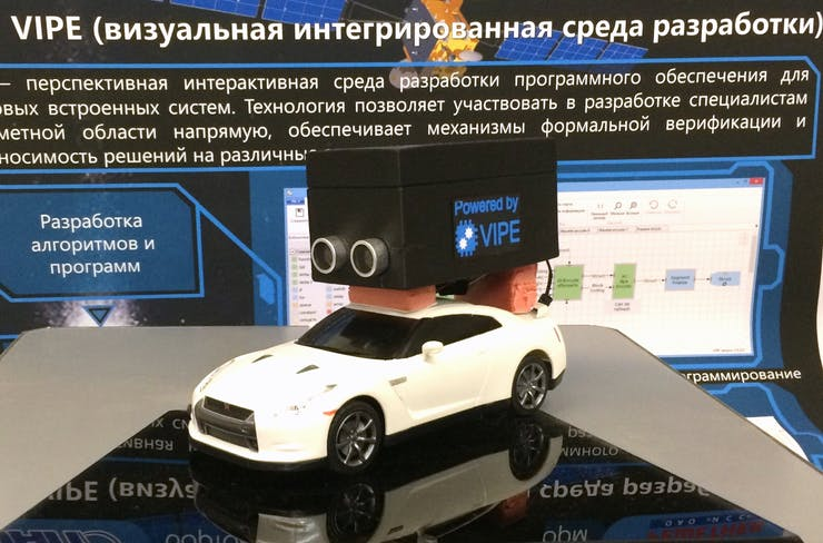 Second car prototype