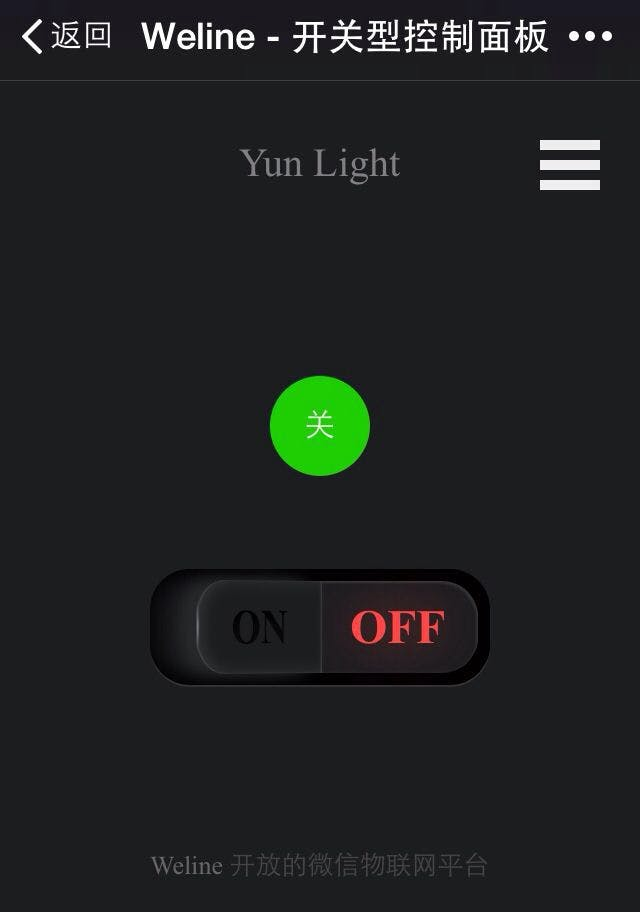 A nice looking Yun Light Control Panel ^.^